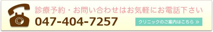 toiawase_banner_10.jpg